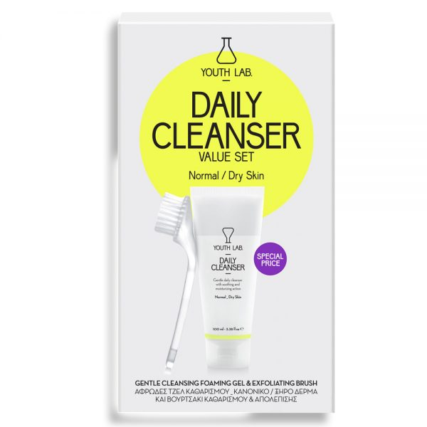 Daily Cleanser Value Set Normal_Dry Skin